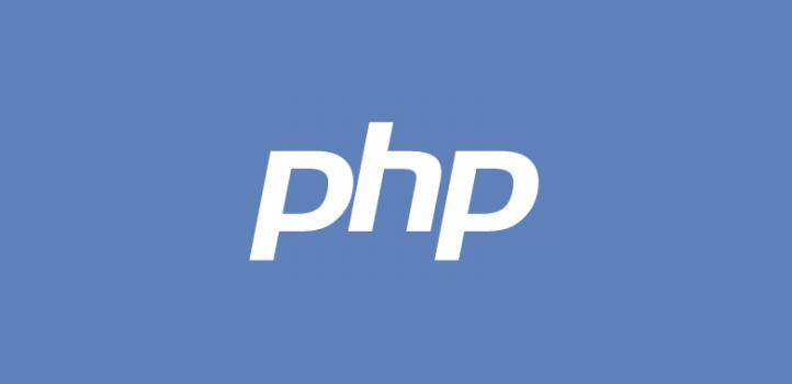 [php] 特定の文字以降の文字を削除する方法